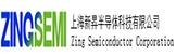 上海新昇半导体