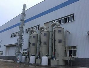 芜湖某新材料科技有限公司