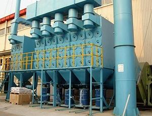 微尘废气处理系統