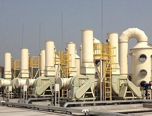 酸碱废气处理系统